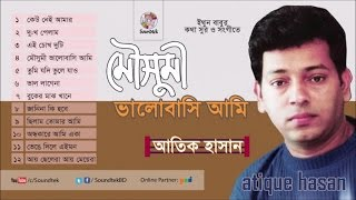 Atique Hasan - Mousumy Bhalobashi Ami