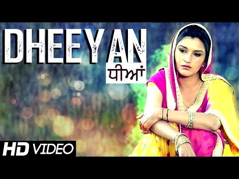 Xxx Mp4 Dheeyan Sagar Cheema Full Song New Punjabi Songs 2015 Latest This Week 3gp Sex