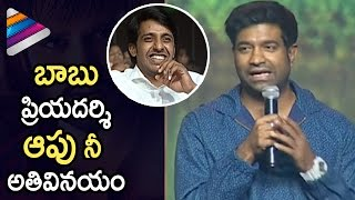 Vennela Kishore Satires on Pelli Choopulu Priyadarshi | Keshava Movie Pre Release Event | Nikhil