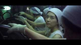 TSUYAKO Trailer