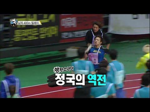 【TVPP】 BTS, B1A4 - M 400m Relay Final, BTS, B1A4 - 400m 릴레이 결승 @ 2015 Idol Star Championships