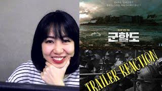 THE BATTLESHIP ISLAND - Trailer Reaction w/ Rena Bachtiar