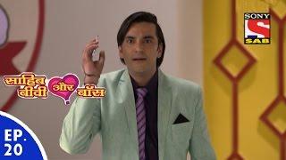 Sahib Biwi Aur Boss - साहिब बीवी और बॉस - Episode 20 - 15th January, 2016