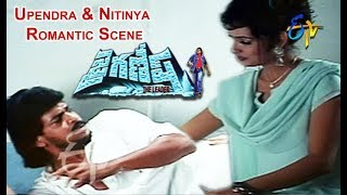 Upendra & Nitinya Romantic Scene   Jai Ganesh   Upendra   Nitinya Singh   Ramya   ETV Cinema