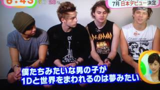 5 Seconds of Summer Japan