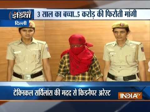 Xxx Mp4 Delhi Girl And Juvenile Brother Kidnap 5 Year Old For Rs 5 Crore Ransom Held 3gp Sex