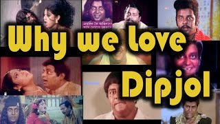 Why we love Dipjol | Compilation | (part 1) Uncensored