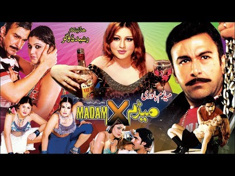 Xxx Mp4 MADAM BAVARI MADAM X OFFICIAL PAKISTANI MOVIE 3gp Sex