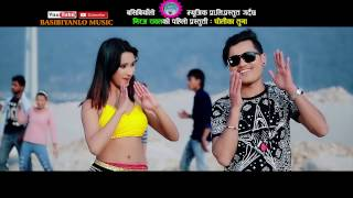 New Nepali lok song 2073/2016|| Cholika Tuna|| Junu Rijal Kafle & Chakra Bam|| Ft. Archana Paneru