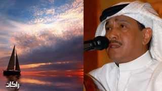 دستور يا الساحل الغربي محمد عبدة تسجيل جودة عالية