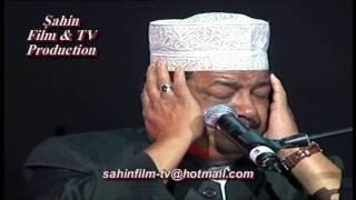 Abdurrahman Sadien Quran Recitation Part 2/2 Nasr and Ihlas süresi (The Best in the world)