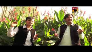 Maye He Maye - Azeem Awan And Sanwal Hazara - Hindko Hazara Culture Videos