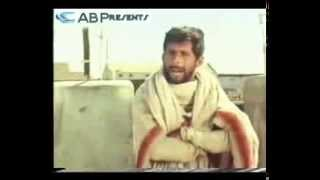 Manthan Film -