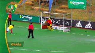 African Hockey Cup of nation 2017 world cup qualified 2018  isamalia  Egypt