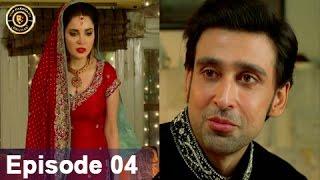 Rasm-e-Duniya Episode - 04 - 9th March 2017 - Top Pakistani Dramas