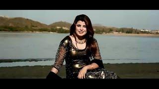 Pashto New HD Song Meena Zorawara Da By Malala