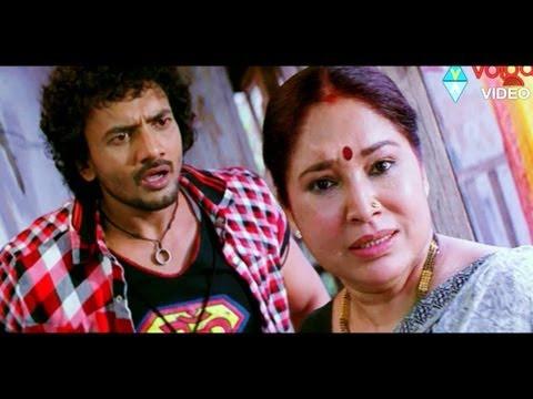 Bumper Offer Movie Songs - Ravanamma - Bindhu Madhavi Sairam Shankar