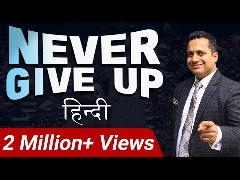 Xxx Mp4 Most Powerful Inspirational Video In Hindi Never Give Up By Mr Vivek Bindra 3gp Sex