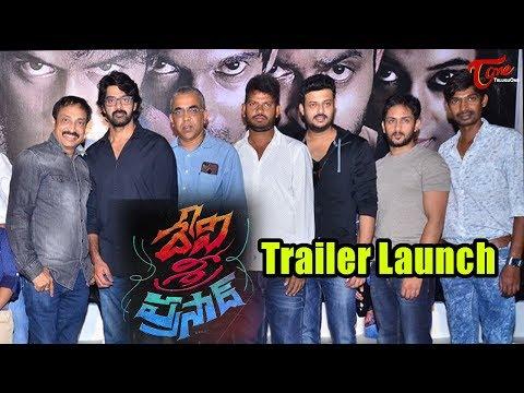 Xxx Mp4 Devi Sri Prasad Telugu Movie Trailer Launch Dhanraj Manoj Nandam Bhoopal Pooja 3gp Sex