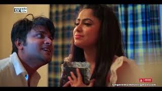 Emon Khan New Song 2017 Full HD   YouTube