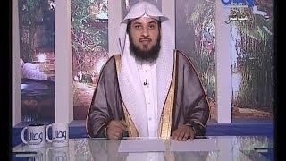 قصة استشهاد الامام الحسين رضي الله عنه - الشيخ محمد العريفي - 10 / 1 / 1435