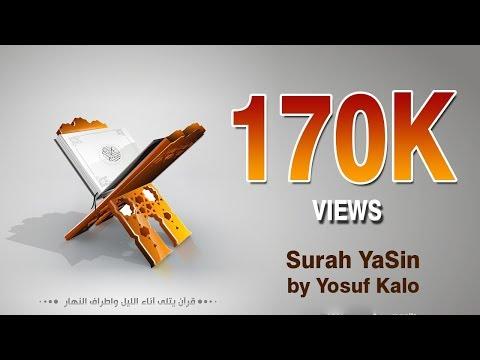 Xxx Mp4 Best Quran Recitation Surah YaSin By Yousuf Kalo 3gp Sex