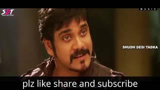 Naga Arjun new latest movies trailer 2017 hindi dubbed
