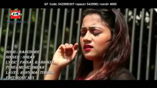 Heart Touching Bangla New Song 2017 Bondhu Re  Imran  Roy With ALL