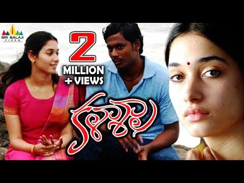 Kalasala Telugu Full Movie   Tamannah Bhatia, Akhil   Sri Balaji Video