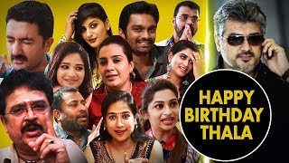HBD wishes from Serial to Cinema | HBD Thala | Happy Birthday Thala Ajith 2018 | Times Of Cinema