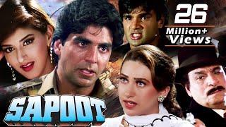 Sapoot in 30 Minutes | Sunil Shetty | Akshay Kumar | Karisma Kapoor | Superhit Hindi Action Movie