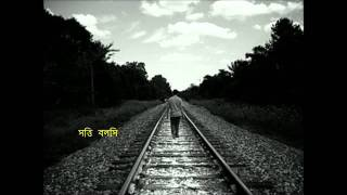 bangla song shotti bolchhi by joy   YouTube