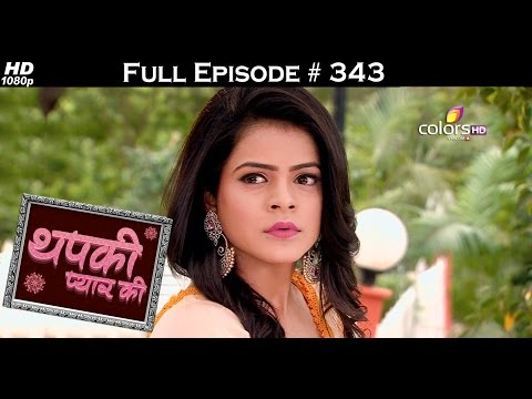 Thapki Pyar Ki - 8th June 2016 - थपकी प्यार की - Full Episode
