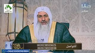 فتاوى قناة صفا (119) للشيخ مصطفى العدوي 6-11-2017