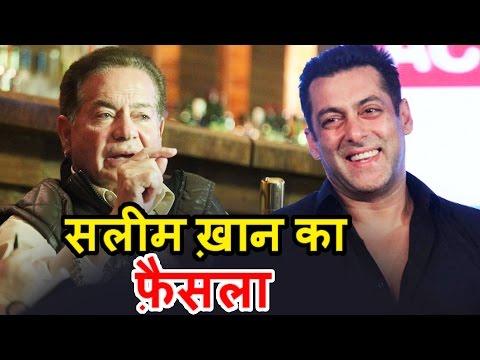 Xxx Mp4 फिल्म हिट होगी तो Salman ले लेगा पूरी क्रेडिट Salim Khan का चौकाने वाला बयान 3gp Sex