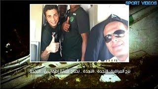 تسجيل صوتي لآخر محادثة بين قائد طائرة شابيكوينسي البرازيلي و برج المراقبة قبل سقوطها !