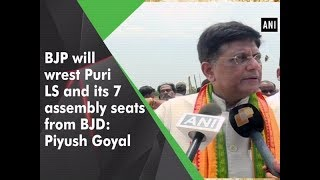 BJP will wrest Puri LS and its 7 assembly seats from BJD: Piyush Goyal
