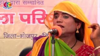 भिखारी ठाकुर जी कृत भोजपुरी नाटक ( गब्बर घी चोर  ) Gabbar Gh  Chor # PART 3