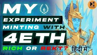 Maulana Abdul Mannan Ansari || সন্ত্রাস ও জঙ্গিবাদ