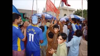 haroonabad punjab di yaad
