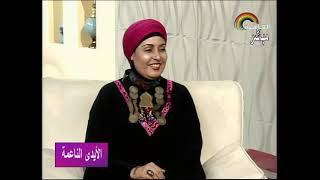 الايدى الناعمة : لقاء مع أ.نجلاء ابو الحسن مصممة ازياء من اللاسيه الكروشيه 15-8-2017