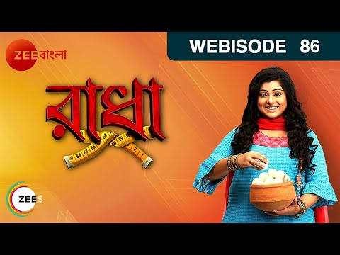 Radha - Episode 86  - January 24, 2017 - Webisode