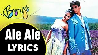 Ale Ale Song Lyrics - Boys Tamil Movie   Siddharth   AR Rahman   Chitra   Karthik
