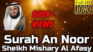 Surah Al-Noor FULL سُوۡرَةُ النُّور Sheikh Mishary Rashid Al Afasy - English & Arabic Translation