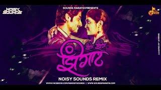 झिंगाट (सैराट) | Jhingaat (Sairat) - Noisy Sounds (NS) | Remix | Full | 1080p HD
