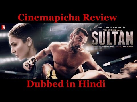 Sultan Cinemapicha Review (Dubbed in Hindi)