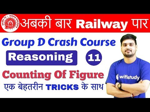 Xxx Mp4 10 00 AM Group D Crash Course Reasoning By Hitesh Sir Day 11 Counting Of Figure 3gp Sex