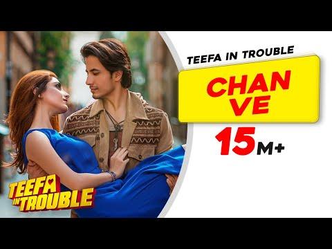 Xxx Mp4 Teefa In Trouble Chan Ve Video Song Ali Zafar Aima Baig Maya Ali Faisal Qureshi 3gp Sex