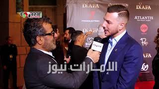 ما هي قصة اللوغو الذي يضعه باسل خياط وماذا قال عن الجمهور المصري ؟!