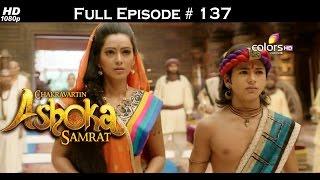 Chakravartin Ashoka Samrat - 10th August 2015 - चक्रवतीन अशोक सम्राट - Full Episode (HD)